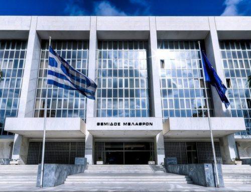 ΑΠ 120/2021: Ρύθμιση οφειλών υπερχρεωμένων φυσικών προσώπων – Ανειλικρινής δήλωση